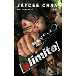 AL LIMITE THE DRUMMER(JAYCEE CHAN)