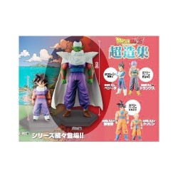 FIGURA BANPRESTO DRAGON BALL PICCOLO 16 CM