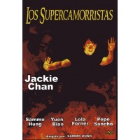 LOS SUPERCAMORRISTAS DVD
