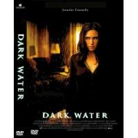 DARK WATER (LA HUELLA) DVD