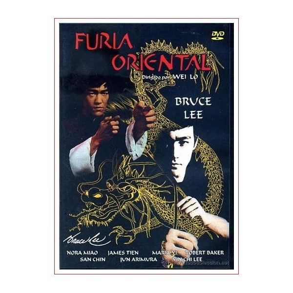 FURIA ORIENTAL DVD 1971 Acción