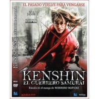 KENSHIN EL GUERRERO SAMURAI DVD 2012 MANGA