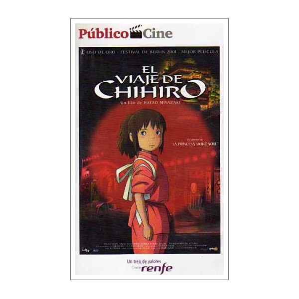 EL VIAJE DE CHIHIRO Estuche Slim DVD 2001