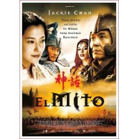 EL MITO JACKIE CHAN Dvd 2005 Dirigida por Stanley Tong