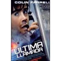 ÚLTIMA LLAMADA DVD Ciudad de Nueva York. Millones de personas hablan a través del teléfono, sean móviles o desde las cabinas ...