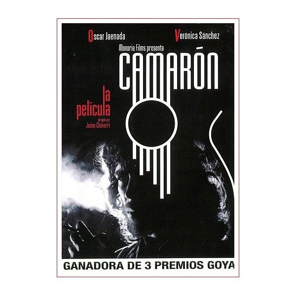 CAMARON LA PELICULA