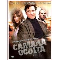 CAMARA OCULTA DVD 2007 Dirigida por Bryan Goeres