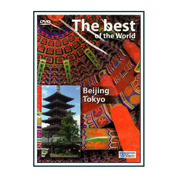THE BEST OF THE WORLD (LO MEJOR DEL MUNDO) PEKIN - TOKYO