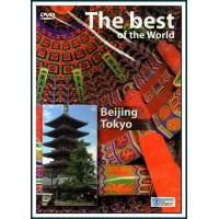 THE BEST OF THE WORLD (LO MEJOR DEL MUNDO) PEKIN - TOKYO