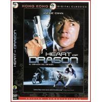 HEART OF DRAGON El Corazón del Dragón Acción DVD 1985