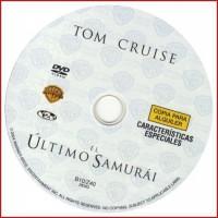 DISCO EXTRA DVD EL ÚLTIMO SAMURAI