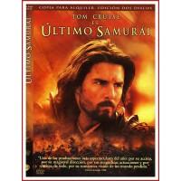EL ÚLTIMO SAMURAI DVD 2003 Dirigida por Edward Zwick