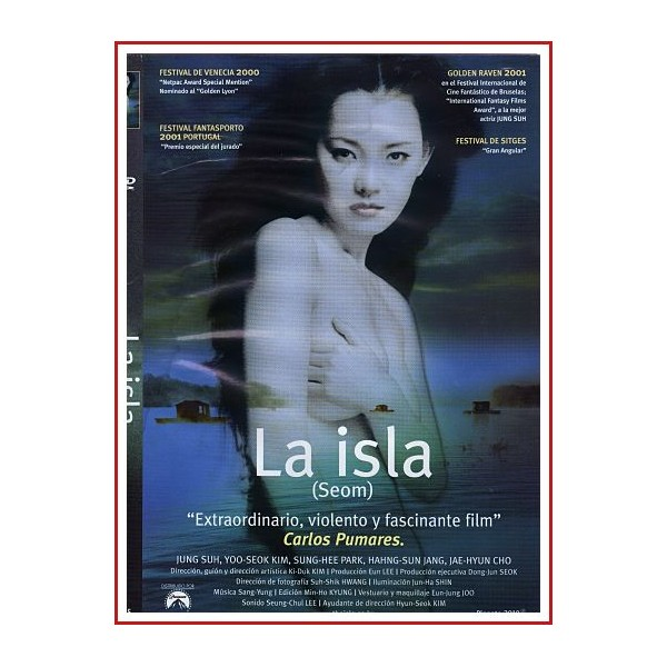 CARATULA DVD LA ISLA (SEOM)
