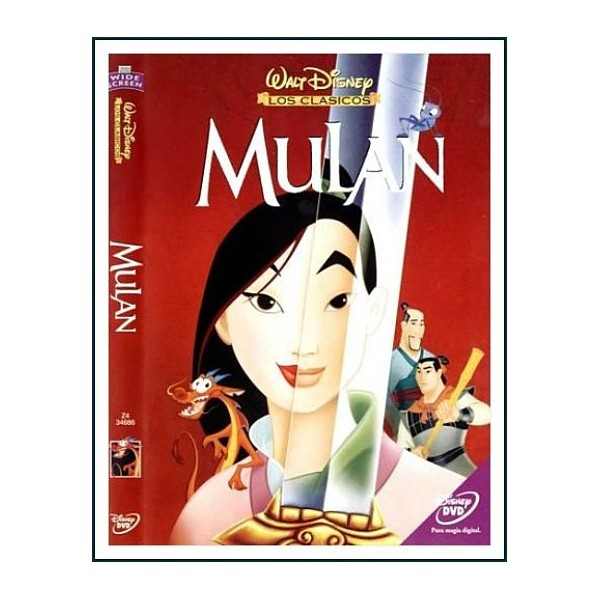 MULAN DVD 2004