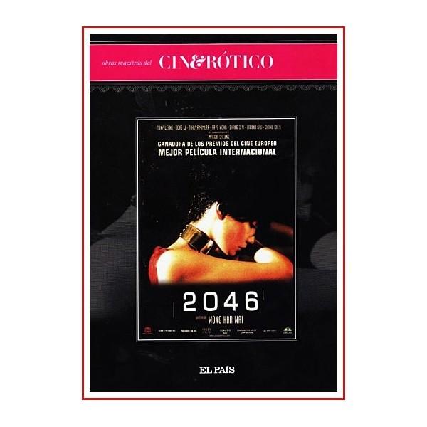 2046 DVD 2004 CINE EROTICO (Estuche Slim) Dirigida por Wong Kar-Wai