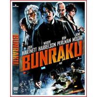 BUNRAKU DVD 2010 Dirección Guy Moshe