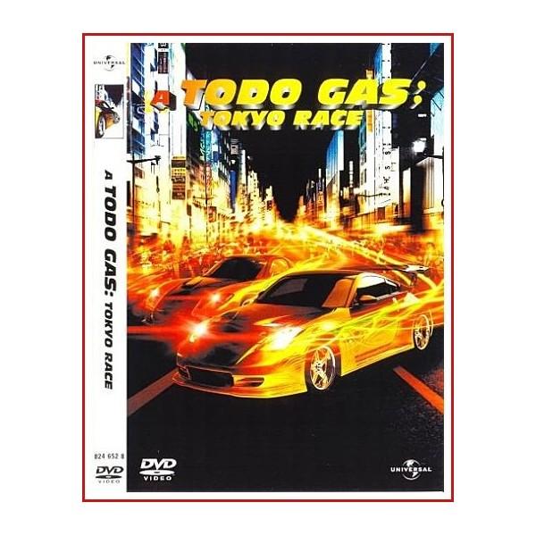 A TODO GAS TOKYO RACE