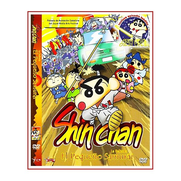 SHIN CHAN EL PEQUEÑO SAMURAI DVD