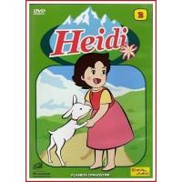 HEIDI DVD 2 (PLANETA DEAGOSTINI)