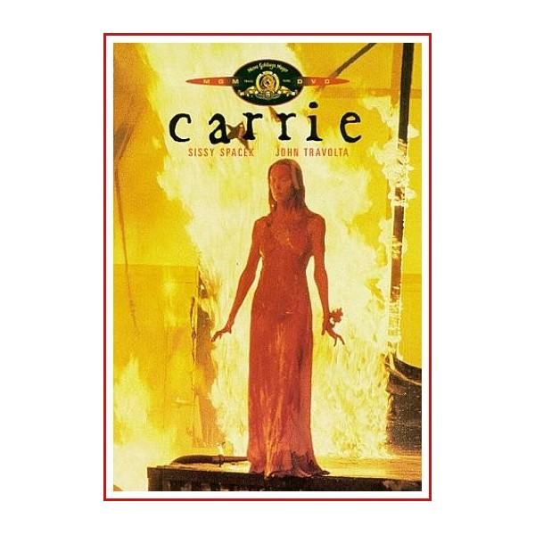 CARRIE DVD 1976 Dirigida por Brian de Palma