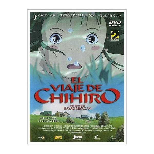 CARATULA DVD EL VIAJE DE CHIHIRO
