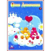 OSOS AMOROSOS VOLUMEN 1