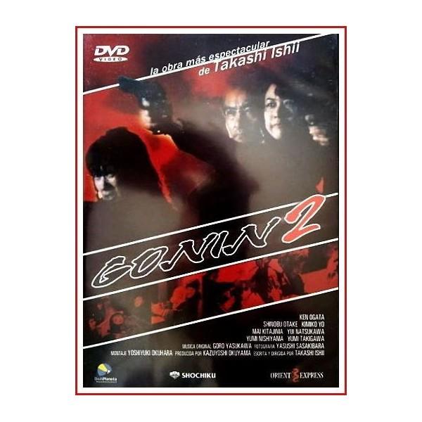 GONIN 2 1996 DVD Crimen