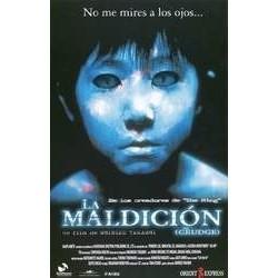LA MALDICION